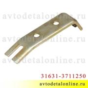 Верхний правый кронштейн крепления блок-фары УАЗ Патриот рестайлинг 2008 года 31631-3711250