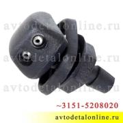 Форсунка омывателя УАЗ Патриот и др., жиклер резьбовой 2-х струйный, 3151-5208020