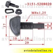 Размер жиклера омывателя УАЗ Патриот и др, размер форсунки резьбовой, 2-х струйной 3151-5208020