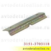 Крепление аккумулятора УАЗ Патриот и др., уголок-скоба нижняя 3151-3703118-10