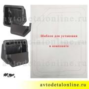 Боковые карманы в багажник УАЗ Патриот, пластиковые, комплект 2 шт, купить для установки на обшивку