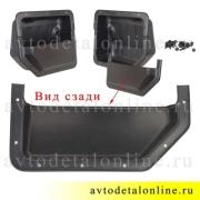 Комплект карманов в багажник на УАЗ Патриот для установки в боковую обивку, 2 шт, пластик