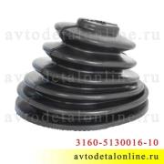 Пыльник рычага КПП УАЗ Патриот 3160-5130016-10 устанавливается с 2005 по 2007 г на рычаги