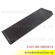 Щиток облицовки радиатора УАЗ Патриот с 2014 года, 31638-2803019, пластиковая защита