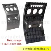 Облицовка панели управления УАЗ Патриот нижняя накладка центральной консоли приборов, 3163-5325186