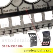 Облицовка приборной панели УАЗ Патриот верхней накладки в центральной консоли управления, 3163-5325186