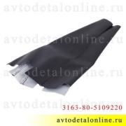 Чехол ручника УАЗ Патриот с 2013 г, черный, 3163-80-5109220
