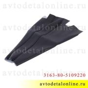 Чехол рычага стояночного тормоза УАЗ Патриот с 2013 г на ручник, черный, 31638-5109220