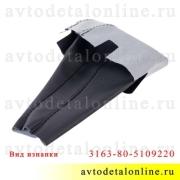Черный чехол ручника УАЗ Патриот на рычаг стояночного тормоза, с 2013 г, 3163-80-5109220