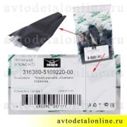Этикетка чехла на рычаг стояночного тормоза для УАЗ Патриот с 2013 г, черный для ручника 3163-80-5109220