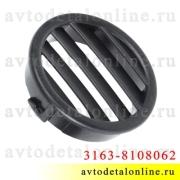 Дефлектор для обдува бокового стекла УАЗ Патриот 3163-8108062, круглая облицовка