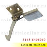 Крючок капота УАЗ Патриот 3163-8406060, не путать с замком капота 3160-8406010