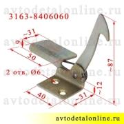 На фото размер крючка капота УАЗ Патриот 3163-8406060-95