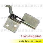 Крючок капота на Патриот УАЗ 3163-8406060, это не замок капота 3160-8406010, не перепутайте при покупке