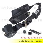 Ремень безопасности УАЗ Патриот передний правый 3163-8217012-05 инерционный