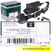 Ремень безопасности УАЗ Патриот передний левый 3163-8217013-05 инерционный, фото этикетки