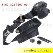 Ремень безопасности УАЗ Патриот задний левый 3163-8217203-05 инерционный