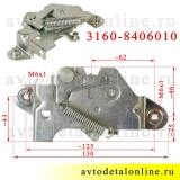 Фото с размером замка капота УАЗ Патриот 3160-8406010 защелка открывается тросом
