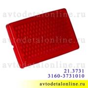 Красный катафот УАЗ Патриот дверной, устанавливается на защелках, 3160-3731010, Освар 21.3731