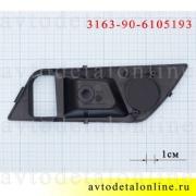 На фото размер облицовки ручки двери УАЗ Патриот с 2015, внутренней, левой накладки на обшивку, 31639-6105193