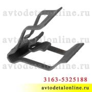 Фиксатор облицовки УАЗ Патриот с мая 2012 г, 3163-5325188 держатель панели приборов, крепеж металлический