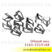 Общий вид фиксатора облицовки УАЗ Патриот с мая 2012 г, 3163-5325188 клипса панели приборов, металл