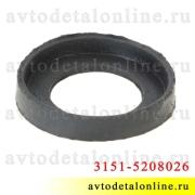 Прокладка форсунки омывателя УАЗ и др. 3151-5208026 для жиклеров 3151-5208020 и 3160-5208020
