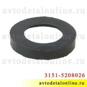 Прокладка форсунки стеклоомывателя УАЗ Патриот и др. 3151-5208026 для жиклеров 3151-5208020 и 3160-5208020