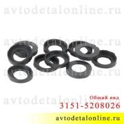 Фото общего вида прокладки форсунки омывателя УАЗ и др. 3151-5208026 для жиклеров 3151-5208020 и 3160-5208020