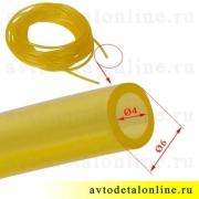 Трубка омывателя УАЗ, ГАЗ, ВАЗ и др. лобового стекла, шланги 3163-5208095, 3163-5208096, 3163-5208097, желтые