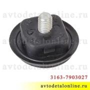 Пластиковая заглушка антенны УАЗ Патриот с винтом 3163-7903027