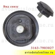 Заглушка антенны УАЗ Патриот 3163-7903027 фото вида снизу