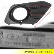 Облицовка противотуманной фары правая УАЗ Патриот 2015 рестайлинг, не глухая 31638-2803024, фото маркировки