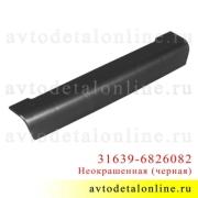 Накладка ручки подлокотника задней двери УАЗ Патриот, облицовка правая 31639-6826082, черная