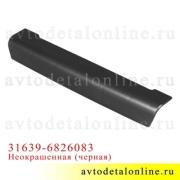 Накладка ручки подлокотника задней двери УАЗ Патриот, облицовка левая 31639-6826083 черная