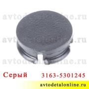 Пробка-заглушка вкладыша крепления обшивки дверей УАЗ Патриот 3163-5301245-04, Серый