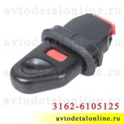 Кнопка замка двери УАЗ Патриот 3163-6105125 внутрисалонная со втулкой