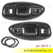 Накладки под ручки дверей УАЗ Патриот до 2015 г, с уплотнителем, черный пластик, комплект 2 шт