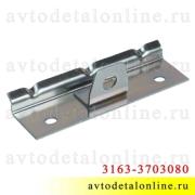 Крепление аккумулятора УАЗ Патриот и др, уголок-скоба нижняя 3163-3703080