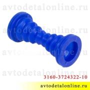 Гофра передней двери УАЗ Патриот силиконовая 3160-3724322-10, для защиты проводки, синяя