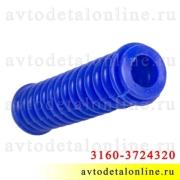Гофра задней двери УАЗ Патриот силиконовая 3160-3724320, для защиты проводки, синяя