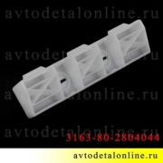 Кронштейн заднего бампера УАЗ Патриот, боковой, пластиковый, 3163-80-2804044