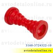 Гофра передней двери УАЗ Патриот силиконовая 3160-3724322-10, для защиты проводки, красная