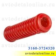 Гофра задней двери УАЗ Патриот силиконовая 3160-3724320, для защиты проводки, красная