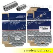 Упаковка гидронатяжителя цепи УАЗ Патриот, Хантер с ЗМЗ-409, на замену 40904.1006109, фото
