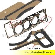 Espra прокладка головки блока ЗМЗ 405, 409, замена 40624.1003020 на УАЗ Патриот Евро-3