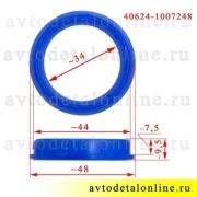 Размер уплотнителя свечного колодца 406, 409, 405 ЗМЗ УАЗ, ГАЗ, синий силикон на замену 40624-1007248