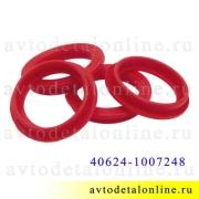 Уплотнитель свечного колодца ЗМЗ-409,406,405 красный силикон, набор Ростеко 4 шт