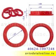 Размер уплотнителя свечного колодца 406, 409, 405 ЗМЗ УАЗ, ГАЗ, красный силикон на замену 40624-1007248