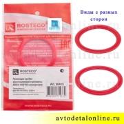 Прокладка пробки маслозаливной горловины ЗМЗ-409 УАЗ, ГАЗ Евро-4, 3, красный силикон, на замену 40624-1009159